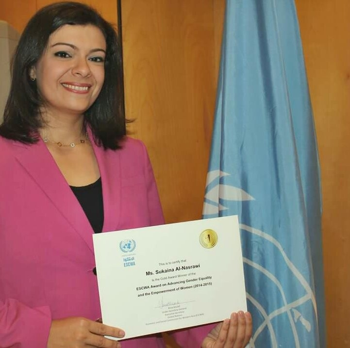 "Sukaina Al-Nasrawi (BS '02, MS '07) receives the Gold Award of the (UN-ESCWA) for ""Advancing Gender Equality and the Empowerment of Women"""